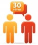 30 minute consultation